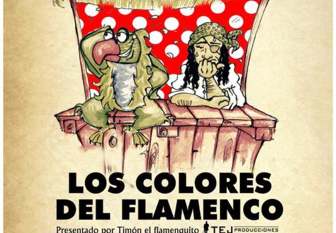 Aula de Flamenco – Jueves 07 de Noviembre de 2019